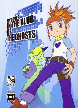 (C60) [Sanketsushuu, Turing Game (Sanzui)] My Lover In The Blur of The Ghosts (Digimon Tamers)